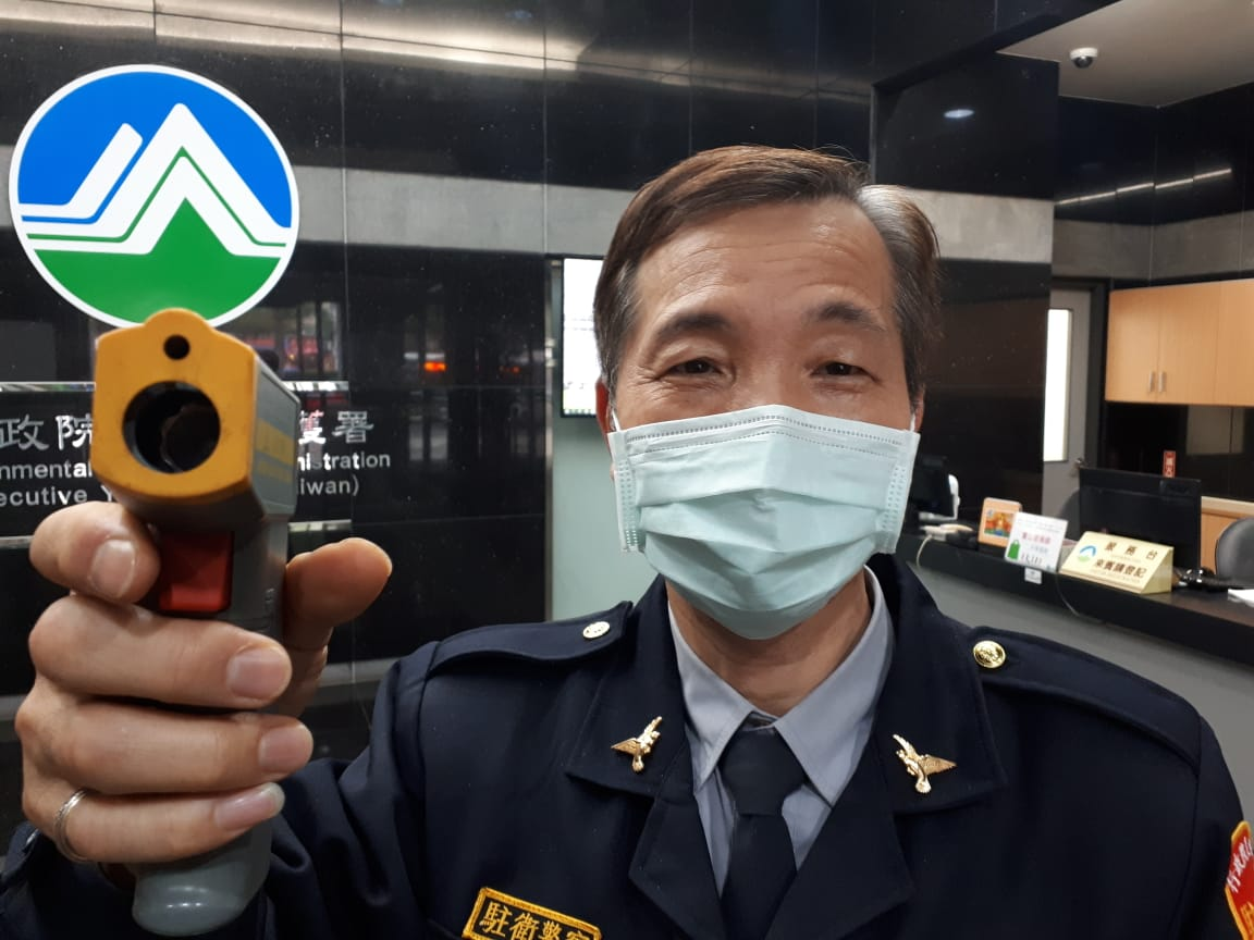 Travelling in Taiwan during the coronavirus outbreak